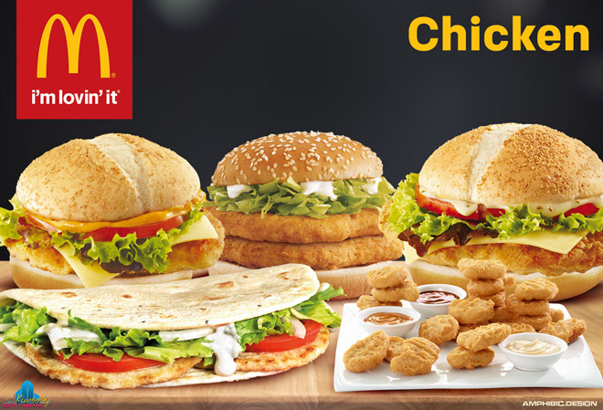 IMG: McDonald's North Cape Mall Kimberley - Our Chicken